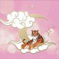 Tigerluna